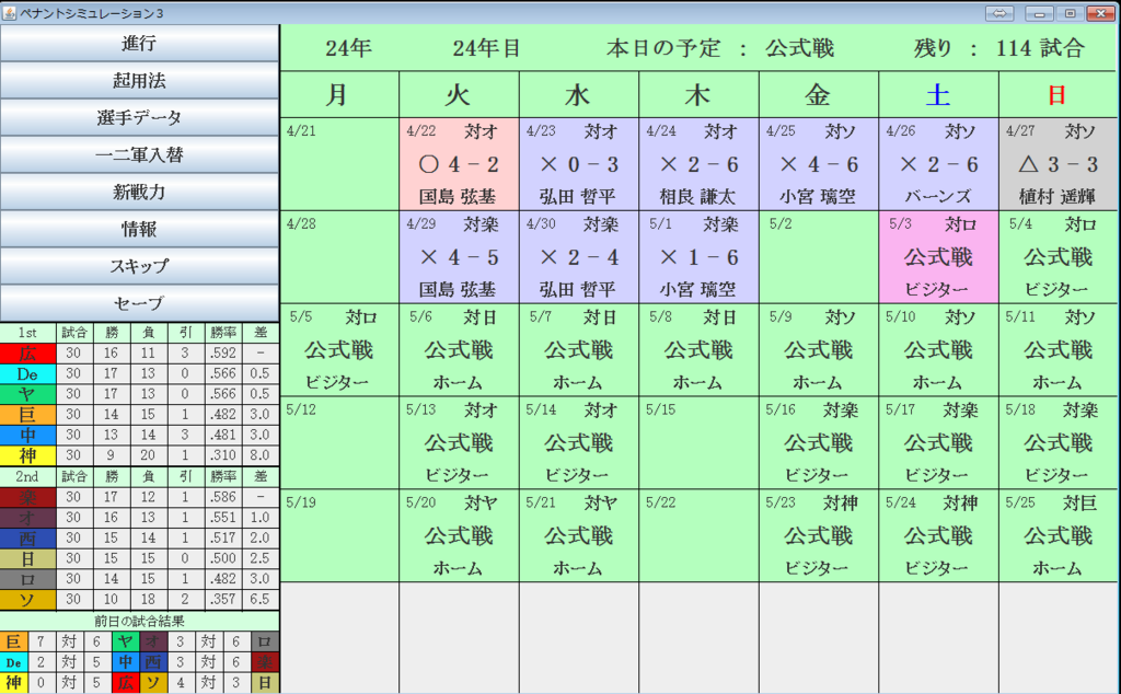 f:id:shibui_axela:20180814104917p:plain