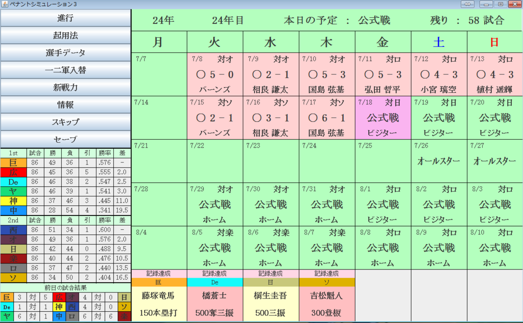 f:id:shibui_axela:20180814105141p:plain