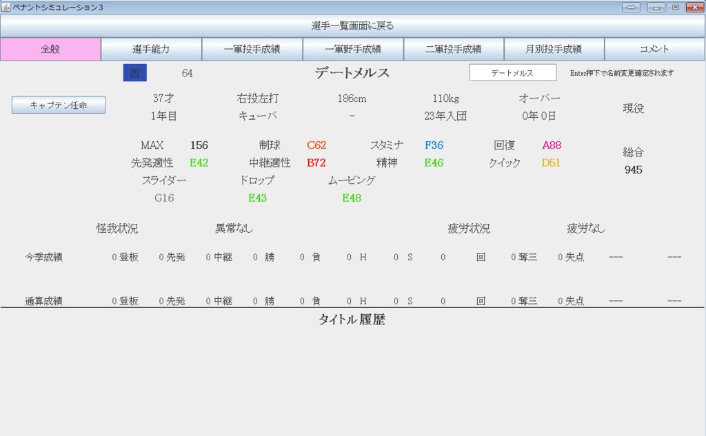f:id:shibui_axela:20180814105233p:plain