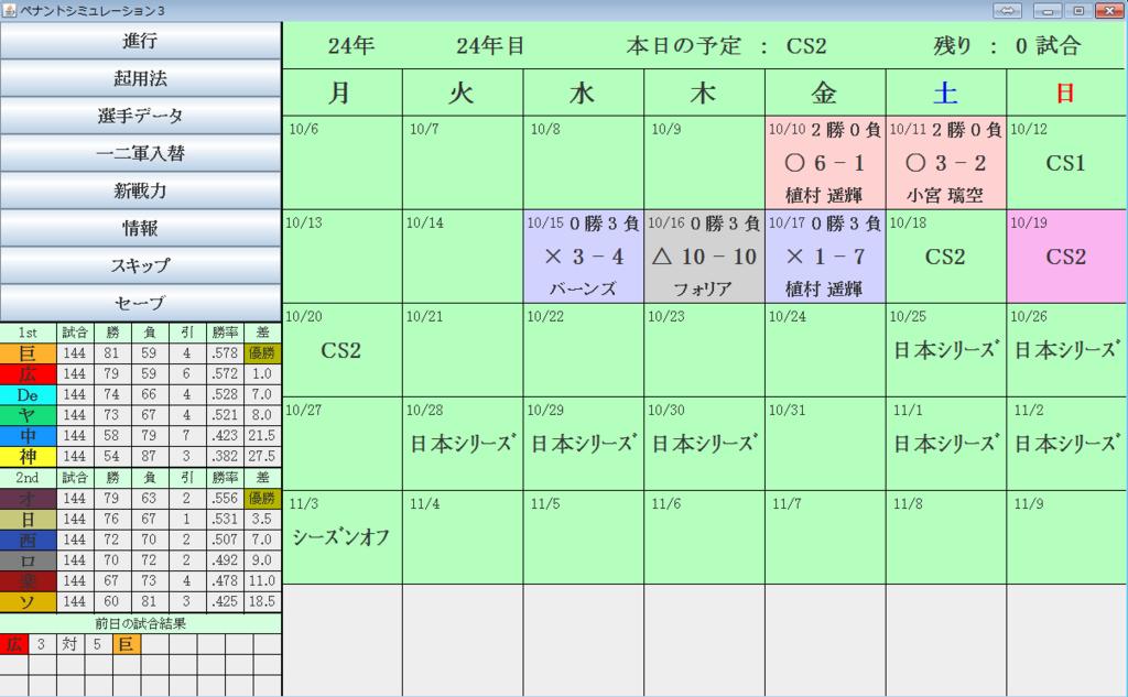 f:id:shibui_axela:20180814110343p:plain