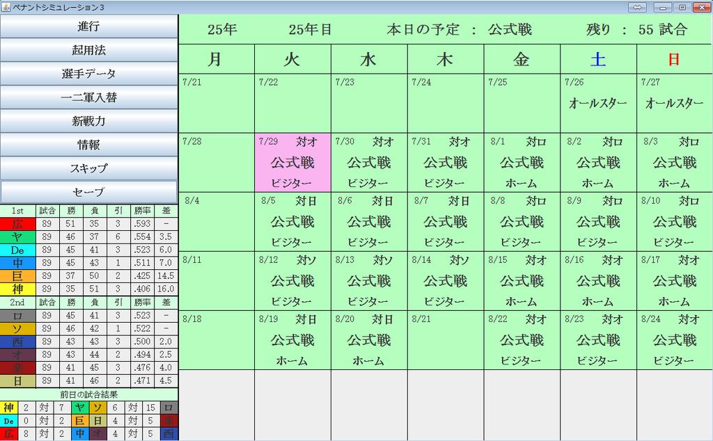 f:id:shibui_axela:20180906182049p:plain