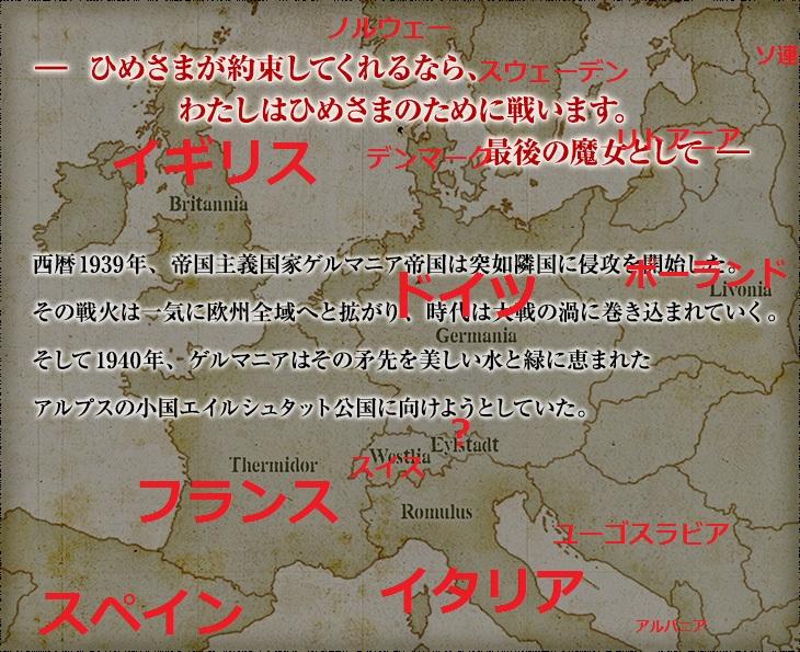f:id:shibui_nekodama:20160926223009j:plain