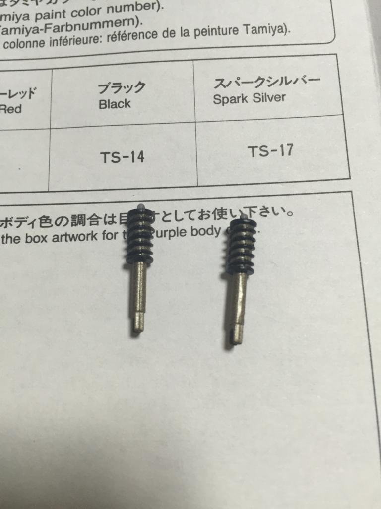 f:id:shibui_nekodama:20161224153713j:plain