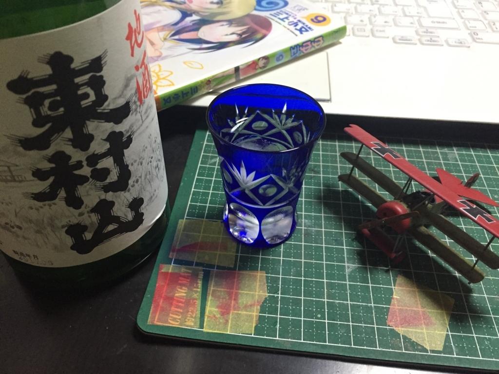 f:id:shibui_nekodama:20170830151227j:plain