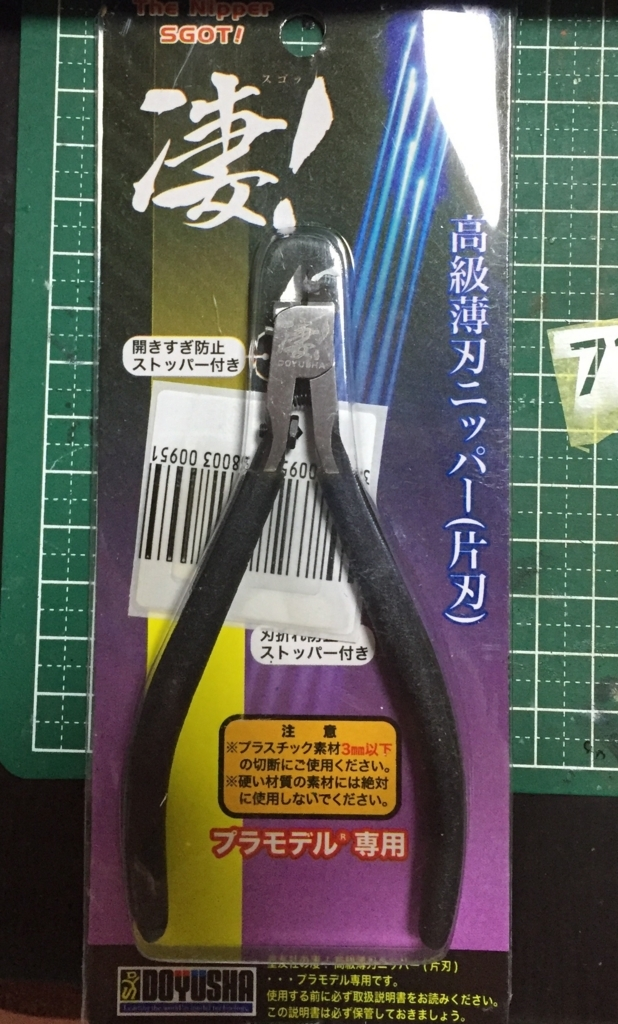 f:id:shibui_nekodama:20180101224118j:plain
