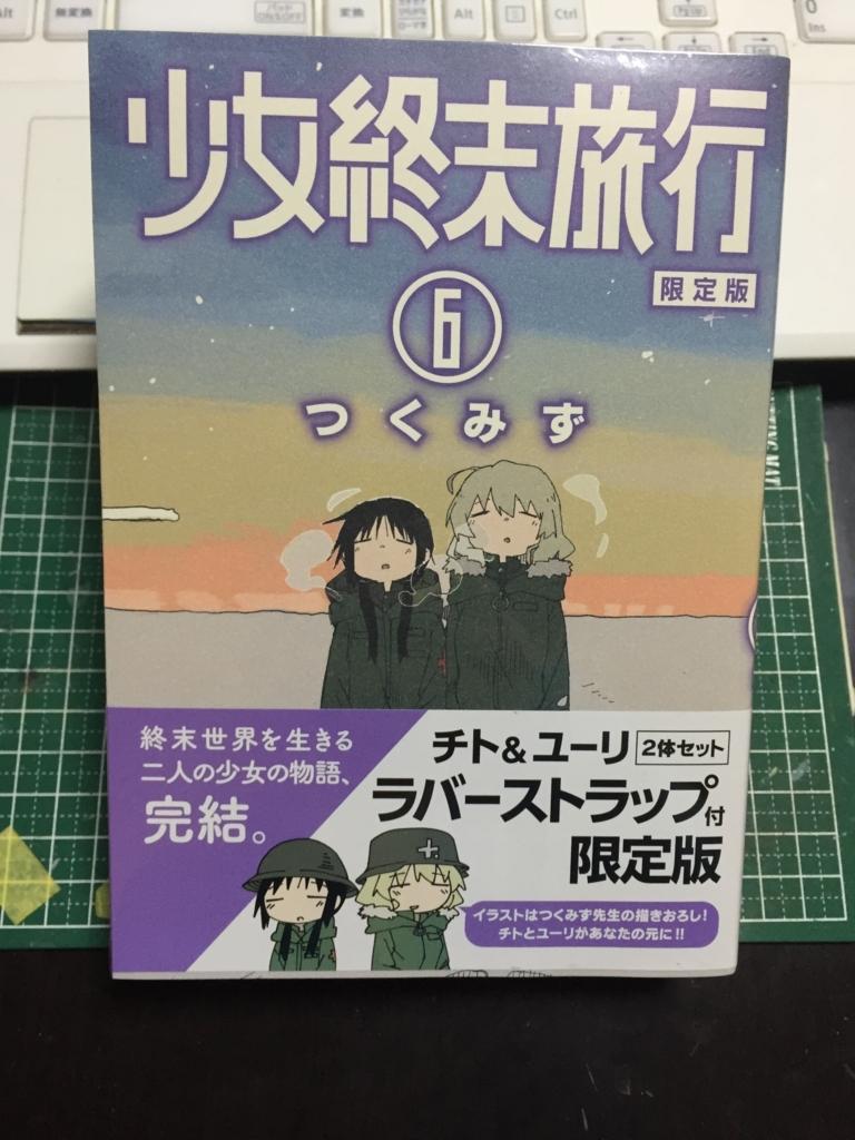 f:id:shibui_nekodama:20180320003310j:plain