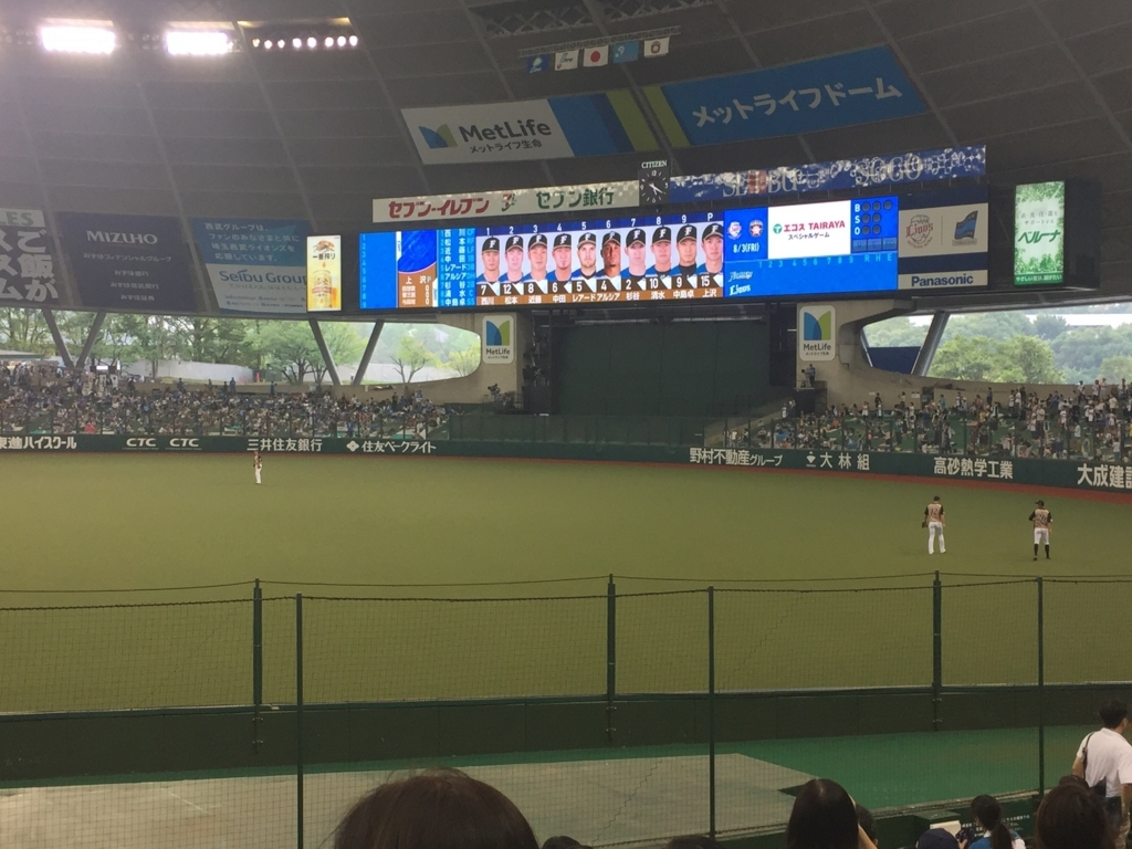 f:id:shibui_nekodama:20180804011649j:plain