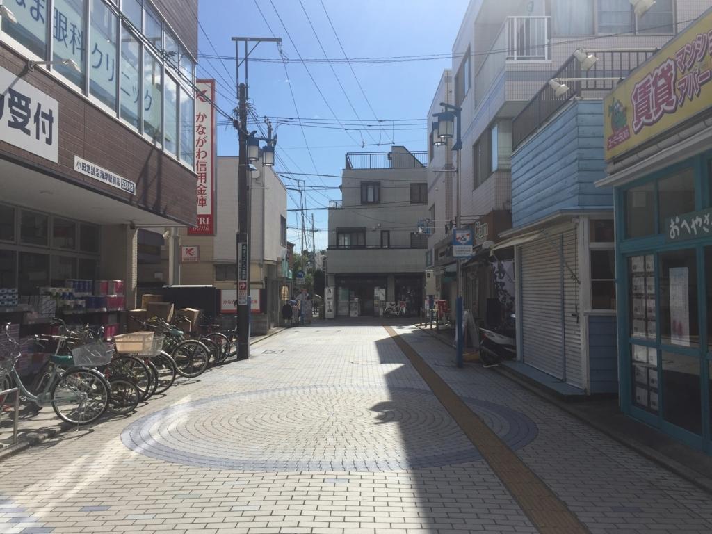 f:id:shibui_nekodama:20180817201046j:plain