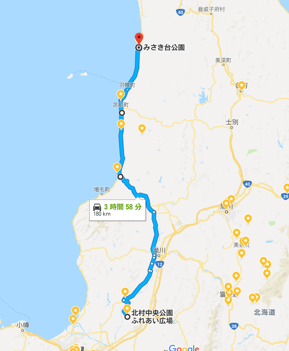 f:id:shibuiku:20171221233856p:plain