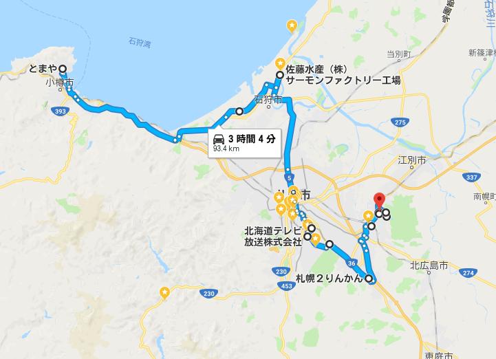 f:id:shibuiku:20180122233720p:plain