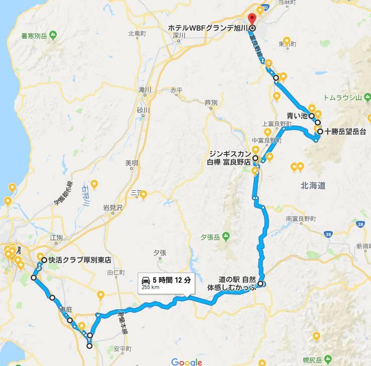 f:id:shibuiku:20180127222845j:plain