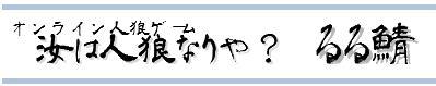 f:id:shibuki_absol:20180615153132j:plain