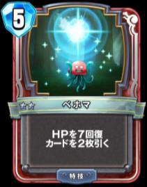 f:id:shibuki_absol:20180723184423j:plain