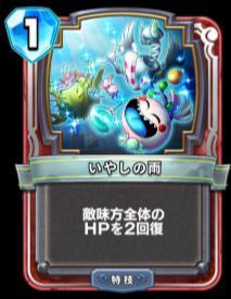 f:id:shibuki_absol:20180723201217j:plain
