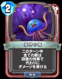 f:id:shibuki_absol:20180723223440j:plain