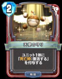 f:id:shibuki_absol:20180723232052j:plain