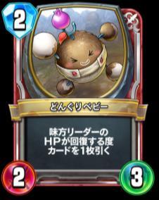 f:id:shibuki_absol:20180724150425j:plain