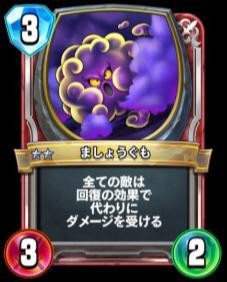 f:id:shibuki_absol:20180724154401j:plain