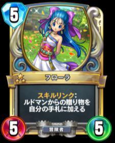 f:id:shibuki_absol:20180724175842j:plain