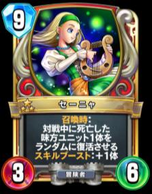 f:id:shibuki_absol:20180724180538j:plain
