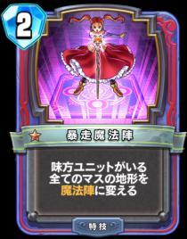 f:id:shibuki_absol:20180724182858j:plain