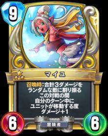 f:id:shibuki_absol:20180724192150j:plain