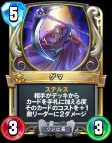 f:id:shibuki_absol:20180724192806j:plain