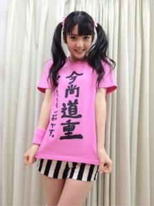 f:id:shibuku:20130723062641j:image