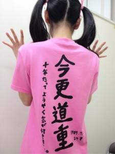 f:id:shibuku:20130723062642j:image