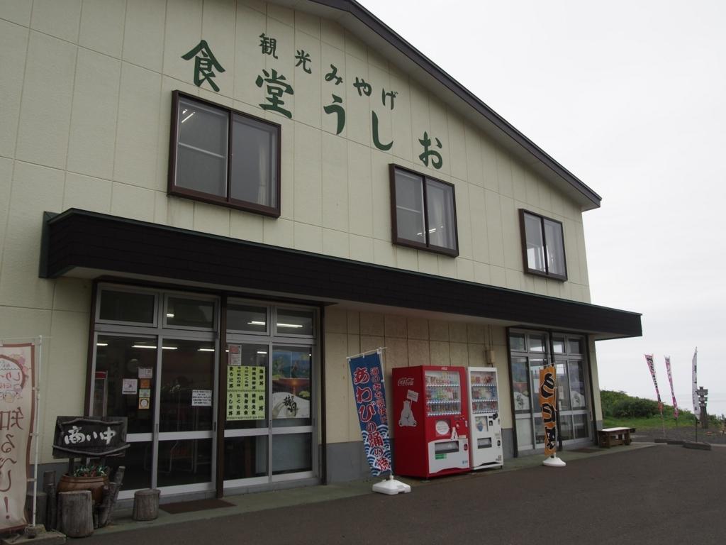 f:id:shibumari:20180125134048j:plain
