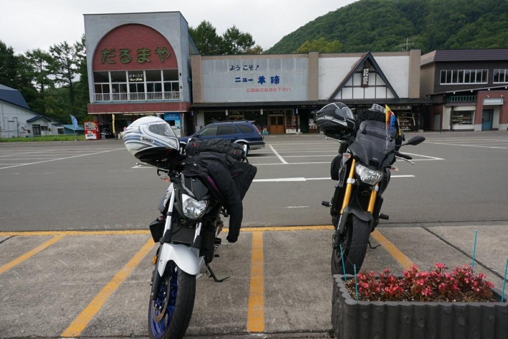 f:id:shibumari:20180315135736j:plain