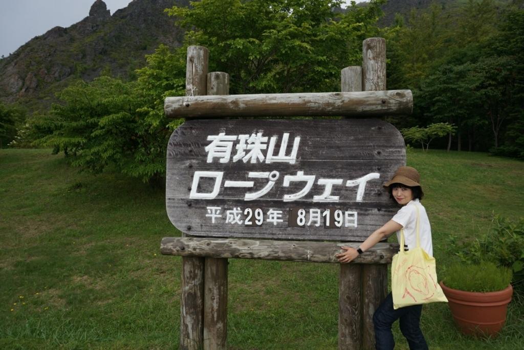 f:id:shibumari:20180315135757j:plain
