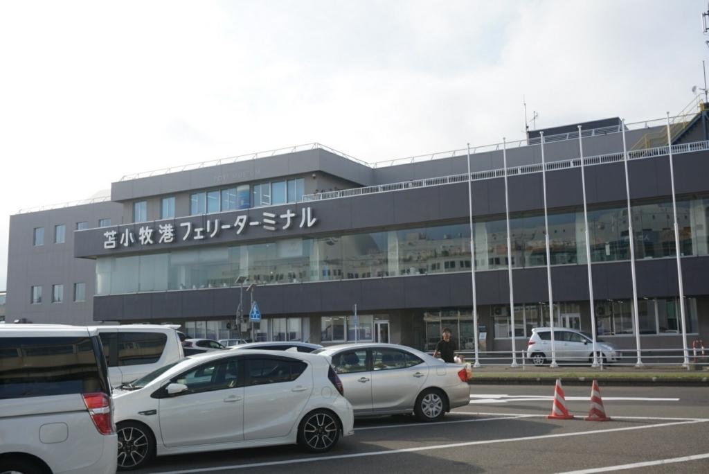 f:id:shibumari:20180405133606j:plain
