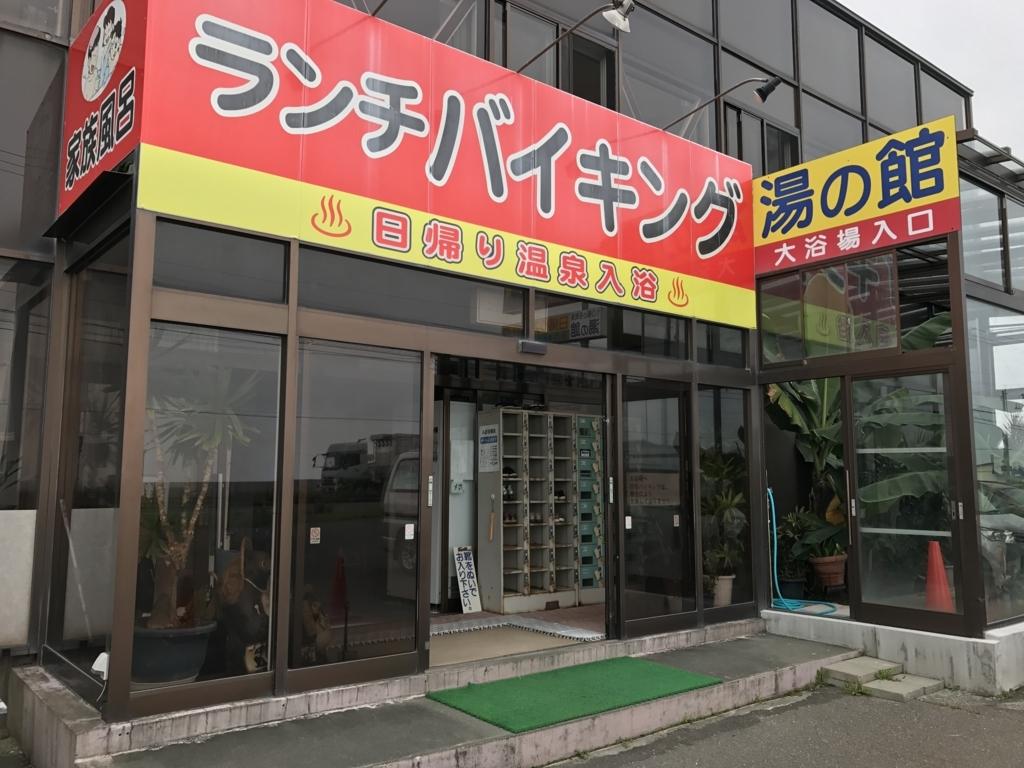 f:id:shibumari:20180405134826j:plain