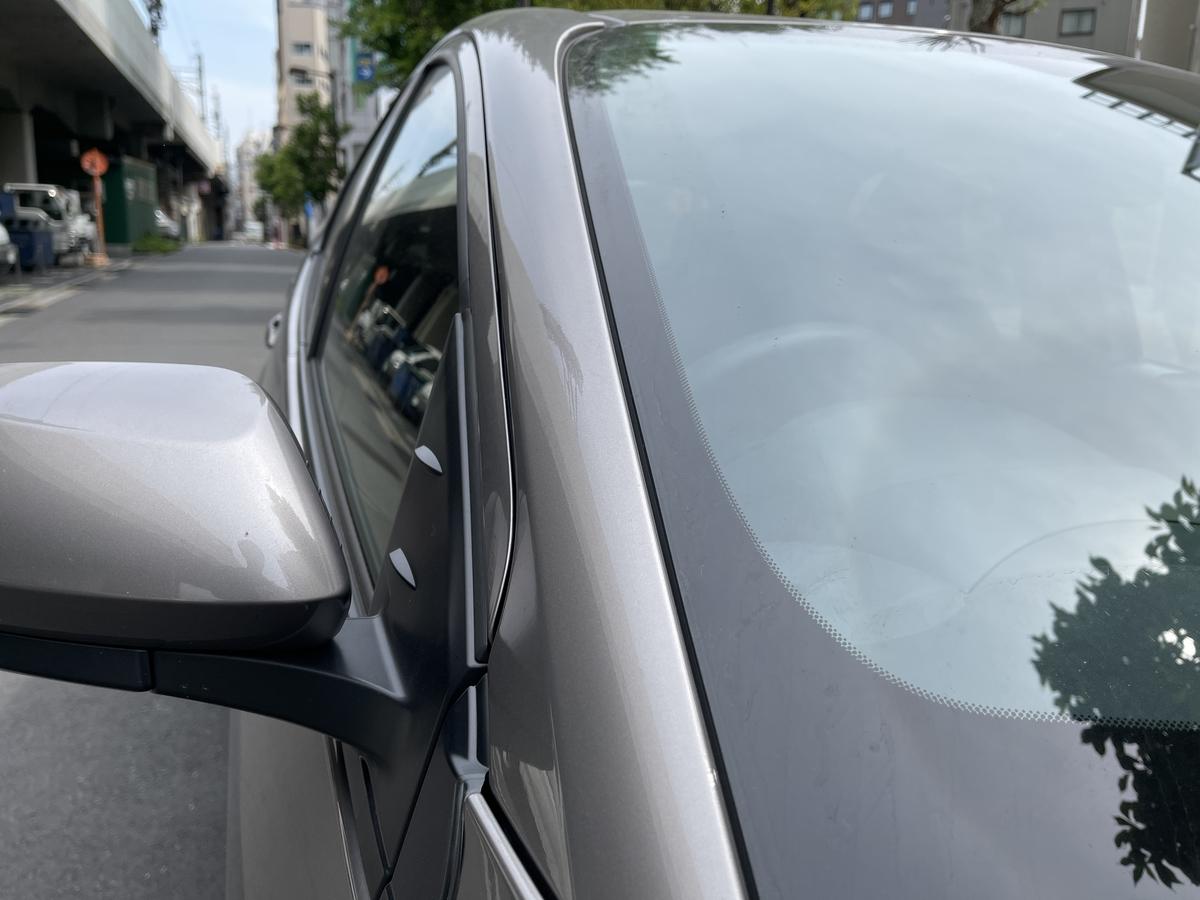 トヨタ ヤリス ハイブリッド カーシェア レンタカー 節約 経費削減