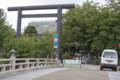 [長野県][松本市]四柱神社 鳥居