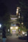 夜の片倉館