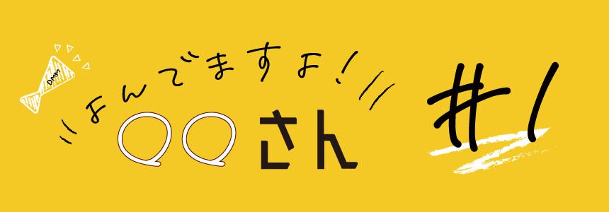 f:id:shibuya-atsushi:20190909162456j:plain