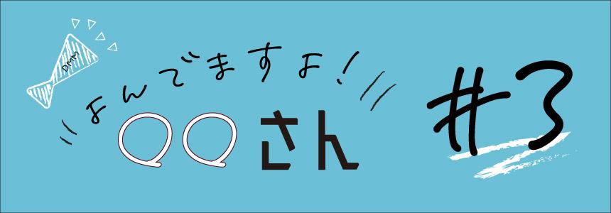 f:id:shibuya-atsushi:20191220011452j:plain