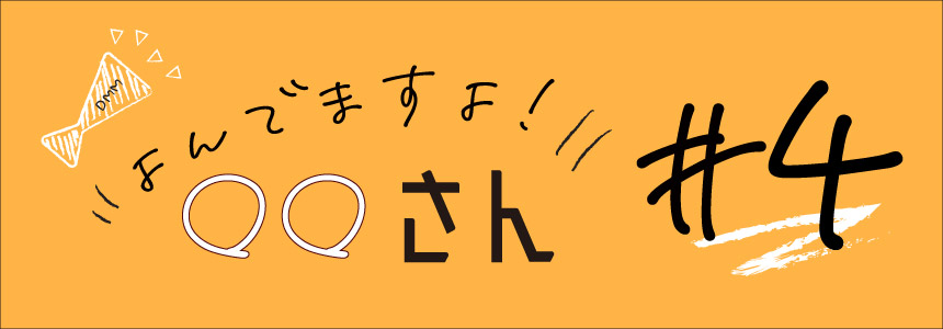 f:id:shibuya-atsushi:20200110150750j:plain