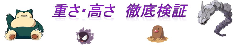 f:id:shibuya319:20170129100924p:plain