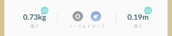 f:id:shibuya319:20170131000829j:plain