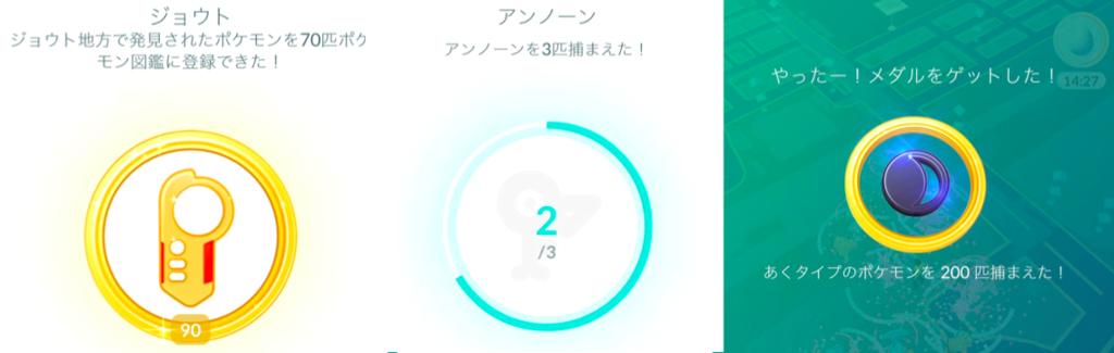 f:id:shibuya319:20170221101139p:plain