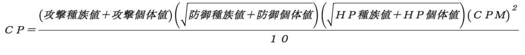 f:id:shibuya319:20170223150026p:plain