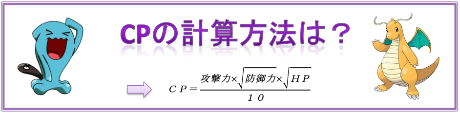 f:id:shibuya319:20170223164614p:plain