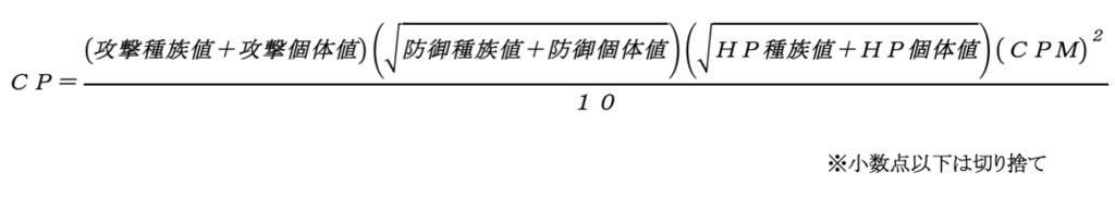 f:id:shibuya319:20170223165552p:plain