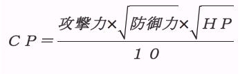 f:id:shibuya319:20170223170513p:plain