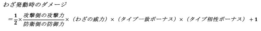 f:id:shibuya319:20170223174202p:plain