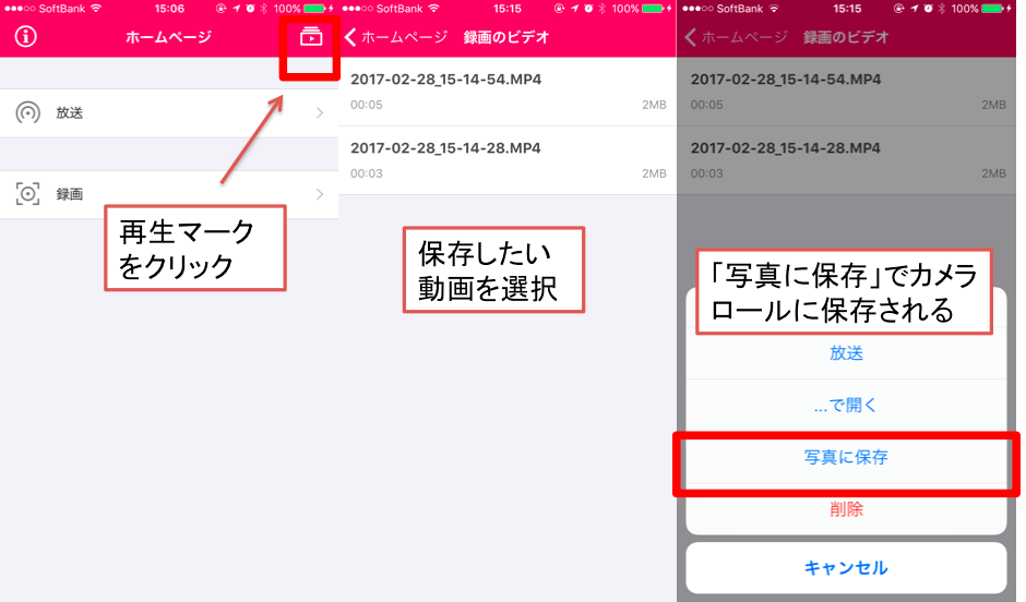 f:id:shibuya319:20170228184733p:plain