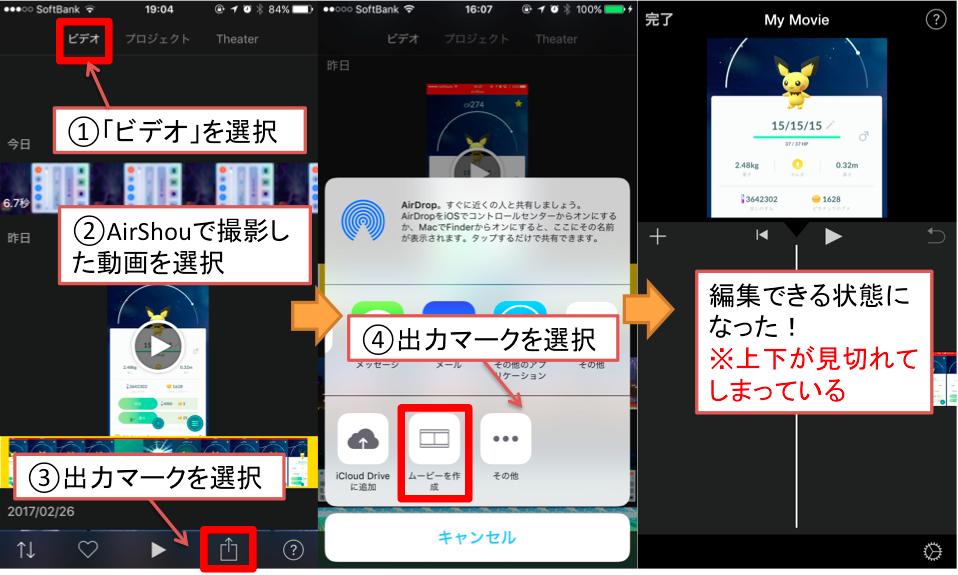 f:id:shibuya319:20170228191018p:plain